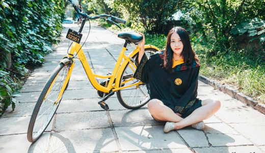 [221] Chinese company creating bicycle sharing service