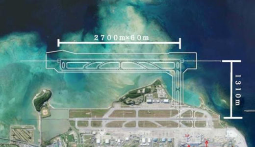 [238] Okinawa airport arrivals skyrocket